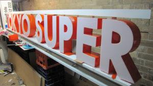 tokyo super sign by isprint Sydney