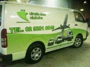 van vehicle graphics by isprint Sydney