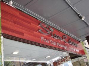 massage shop sign by isprint Sydney