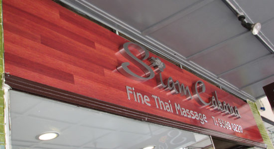 massage shop sign by isprint Sydney