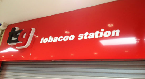tobacco sign by isprint Sydney